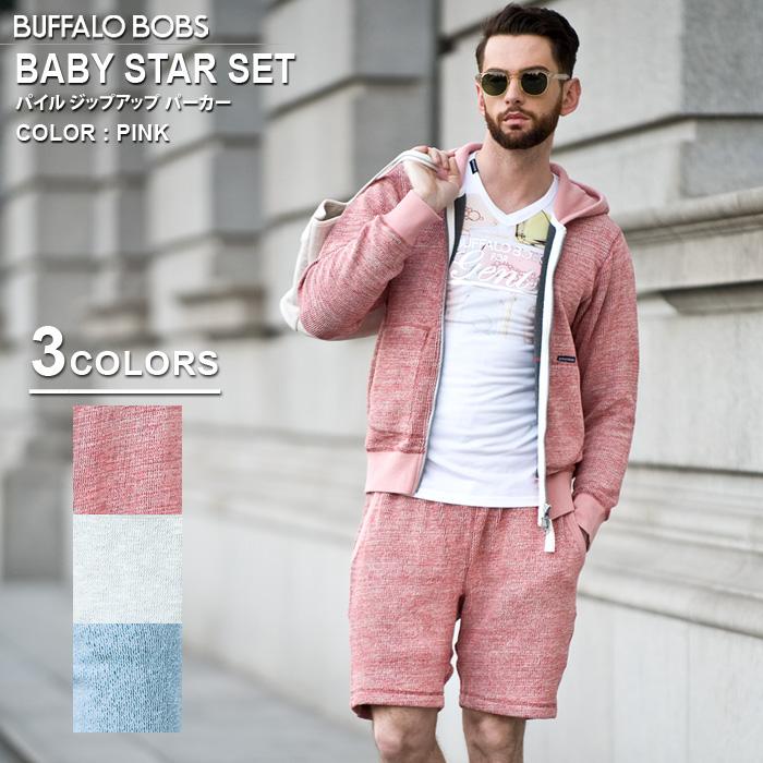 BUFFALO BOBS バッファローボブズ BABY STAR SET(ベイビー スター セット)パイル ジップアップ パーカー ショートパンツ セット BUFFALOBOBS バッファローボブス