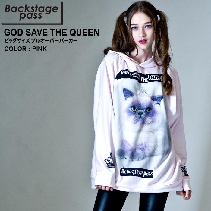 BACKSTAGE PASS バックステージパス BUFFALO BOBS バッファローボブズ GOD SAVE THE QUEEN(ゴッド セーブ ザ クイーン)猫ちゃん ビッグサイズ プルオーバー パーカー