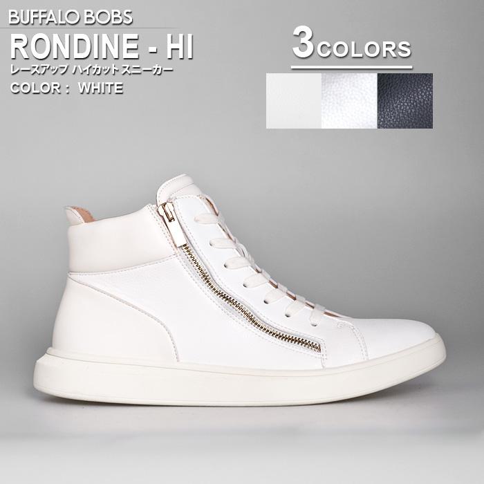 バッファローボブズ RONDINE-HI(ロンディネ-ハイ)ダブルジップ ハイカット スニーカー