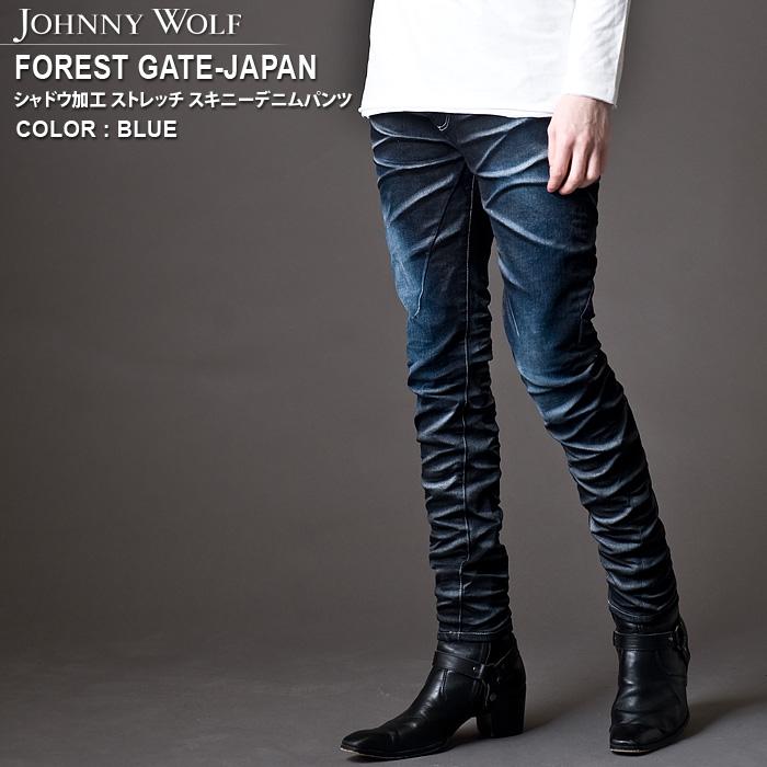JOHNNY WOLF ジョニーウルフ FOREST GATE-JAPAN(フォレスト ゲート-ジャパン)日本産デニム ストレッチ スキニーパンツ BUFFALO BOBS バッファローボブズ