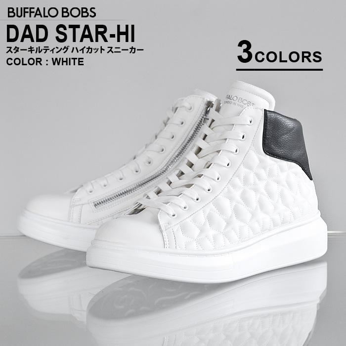 バッファローボブズ DAD STAR-HI(ダッド スター ハイ)スターキルティング ハイカット スニーカー