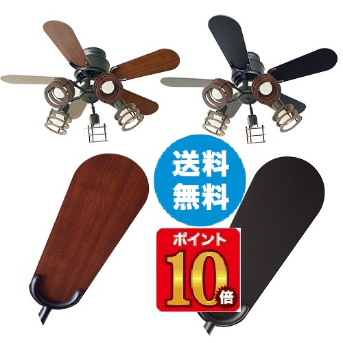 LED bulb-adaptive YCF-377 2016 latest model one year guarantee rich_ lighting _ ceiling lighting _ ceiling fan _boy with the YOUWA ユーワシーリングファン 5 light Freely 5 フリーリィ 5 BLACK black remote control