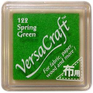 お名前スタンプ 布に押せるインクです。アイロンで熱を加えて洗濯OK!ワンポイント捺印に便利な小型サイズ スタンプ台 バーサクラフト Sサイズ スプリンググリーン 緑 布用スタンプパッド インクパッド 水性顔料インク ツキネコ VKS-122