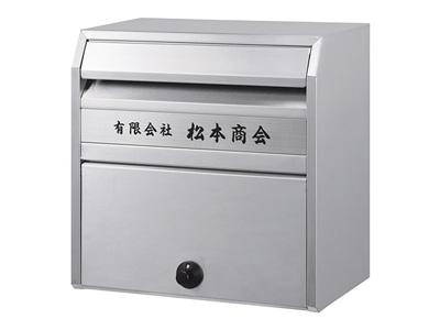 ポスト/郵便受/郵便ポスト/大型/収納力あり/メールボックス/表札付き/パナソニック BM型 BM-VS-1(黒)/丸三タカギ
