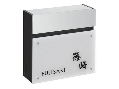 ポスト/郵便受/郵便ポスト/メールボックス/名前入り/FASUS フェイサスポスト フラットタイプ NFS-2-2(黒)/丸三タカギ