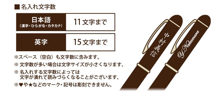 ボールペン 名入れ  ジェットストリーム 2&1. 0.5mm 0.7mm. 三菱鉛筆 ギフト 記念品 入学祝 卒業祝 お祝い 誕生日 プレゼント【・名入れ無料】卒業記念品 卒団記念品 野球 サッカー バスケ 1個から