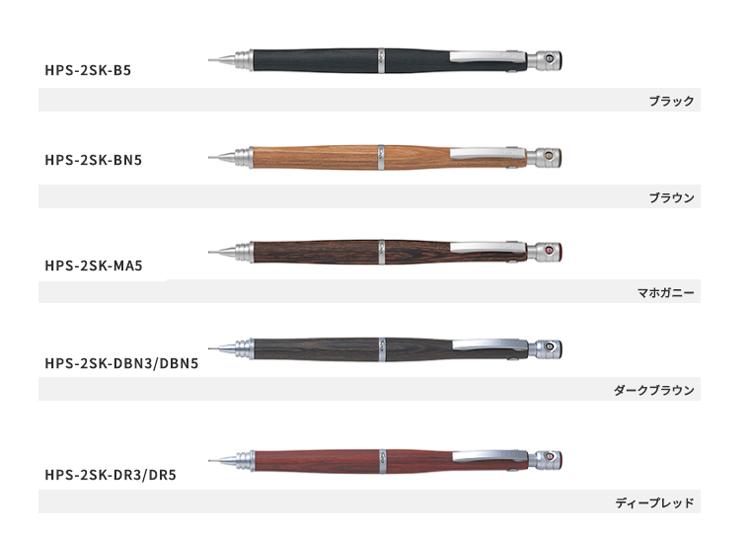 製図用シャープペンシル 人気モデルS20(エストゥエンティ) パイロット S20 シャープペン 【0.5mm】【0.3mm】HPS-2SK ※名入れ無し商品です※