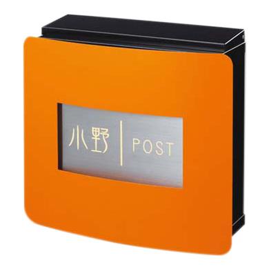 ポスト/郵便受/郵便ポスト/名前入り/フェイスポスト(FACE POST) ポストF-4-4(クリーム)/丸三タカギ