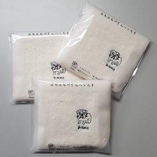 2枚までメール便 舗 ブランド買うならブランドオフ ブルドック 再入荷しました 人気商品 ふわふわハンカチ ブルグッズ ブルドッグ 刺繍 ギフト