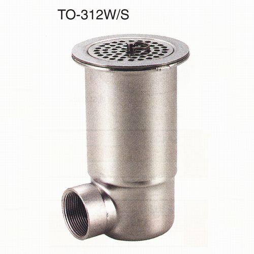 送料無料 18-8 横排水型防臭排水トラップ(オーバーフロー無)[TO-312W/S]