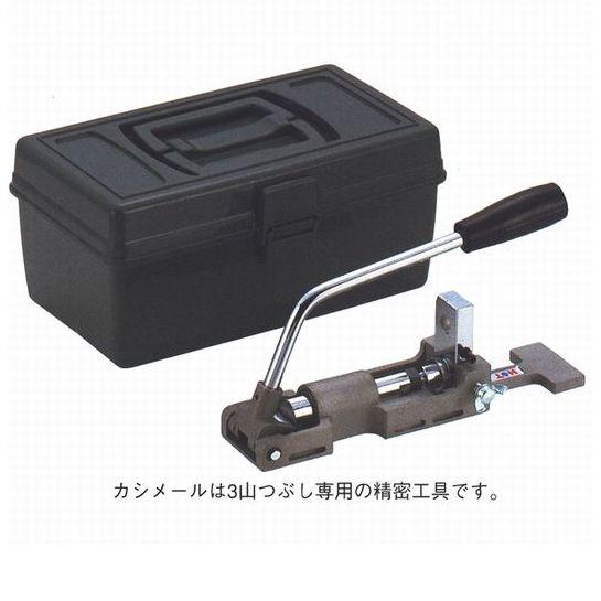 送料無料!カシメール(ラクラク配管)[TO-624]