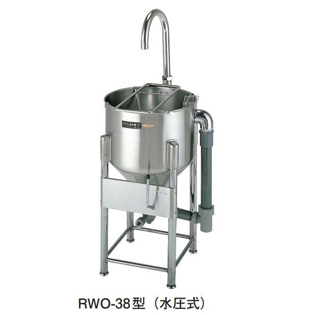 送料無料!ドラフト洗米機(水圧式)14kg1斗用[RWO-38型]