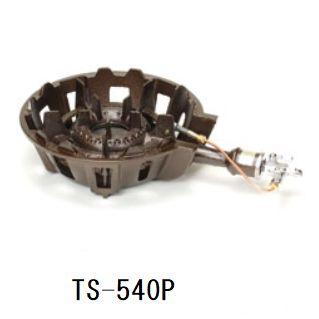 鋳物ガスコンロセット 一重大(種火付)[TS-540P]