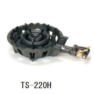 送料無料!鋳物ガスコンロセット 二重羽付(種火なし)[TS-220H]