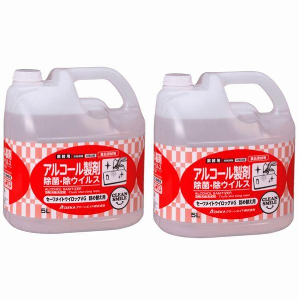 【除菌・除ウイルス剤】セーフメイトウイロックVG 原液 [5L×2 詰替用]