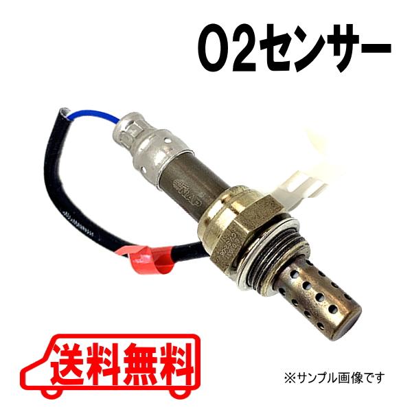純正品質を誇る高性能オキシジェンセンサー/O2センサ/AFセンサー/エア/フューエルレシオセンサー/ O2センサー パレット MK21S 18213-58J00