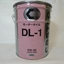 タクティー ディーゼルエンジンオイル キャッスル DL-1 5W-30 20L V9210-3626 【送料無料】北海道、東北、沖縄、離島は除く