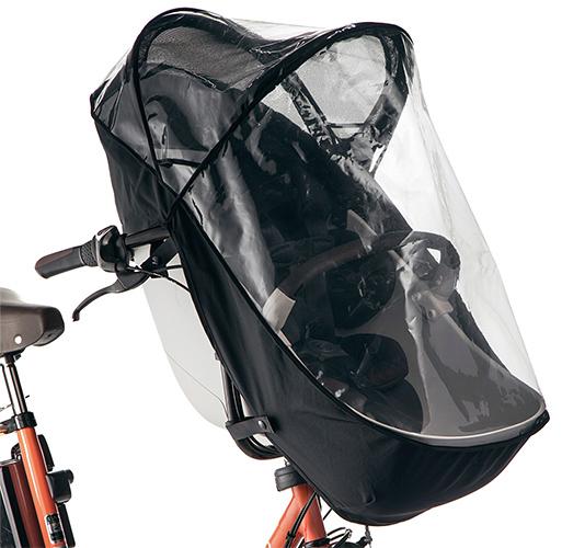 お買い得品 自転車購入で防犯登録付 パナソニック 新作入荷!! PANASONIC チャイルドシートレインカバー NAR177 サンシェード標準装備用 前用