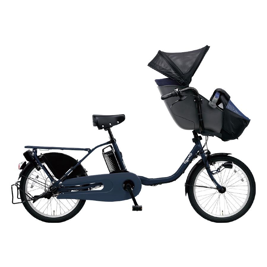 自転車購入で防犯登録付 激安セール パナソニック 電動自転車 在庫処分 子供乗せ ギュット クルーム EX ぎゅっと 21年モデル 20インチ ギュットクルームex マットネイビー ELFE032A-V