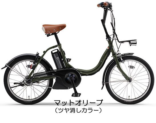 【完全組み立て済み】【2018年モデル】【電動自転車】YAMAHA(ヤマハ)PAS CITY-C