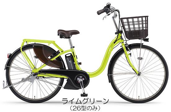 【完全組み立て済み】YAMAHA【2018年モデル】【電動自転車】YAMAHA(ヤマハ)PAS ウイズ