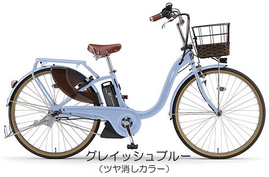 【完全組み立て済み】YAMAHA【2018年モデル】【電動自転車】YAMAHA(ヤマハ)PAS ウイズDX