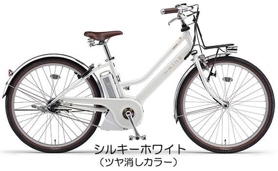 【完全組み立て済み】YAMAHA【2018年モデル】【電動自転車】YAMAHA(ヤマハ)PAS Mina