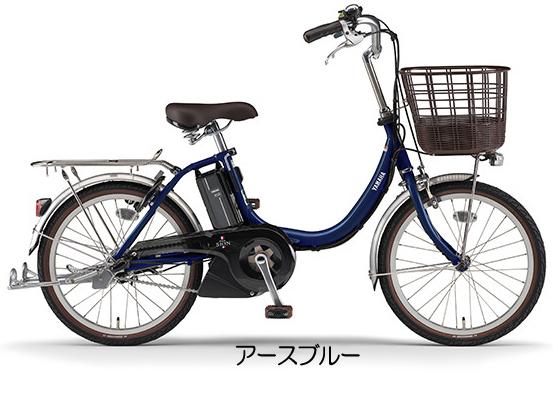 【完全組み立て済み】YAMAHA【2018年モデル】【電動自転車】YAMAHA(ヤマハ)PAS SION-U 20型