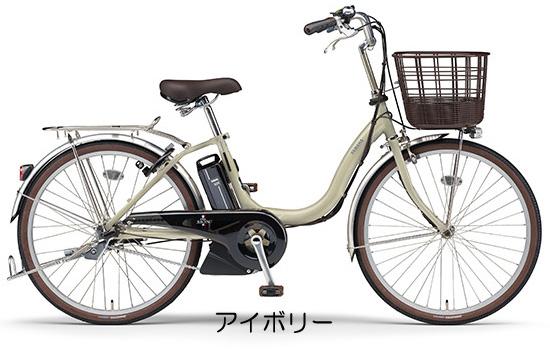 【完全組み立て済み】YAMAHA【2018年モデル】【電動自転車】YAMAHA(ヤマハ)PAS SION-U 24型・26型