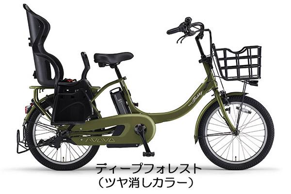 【完全組み立て済み】【2019年モデル】【電動自転車】YAMAHA(ヤマハ)PAS Babby unリアチャイルドシート標準装備モデル