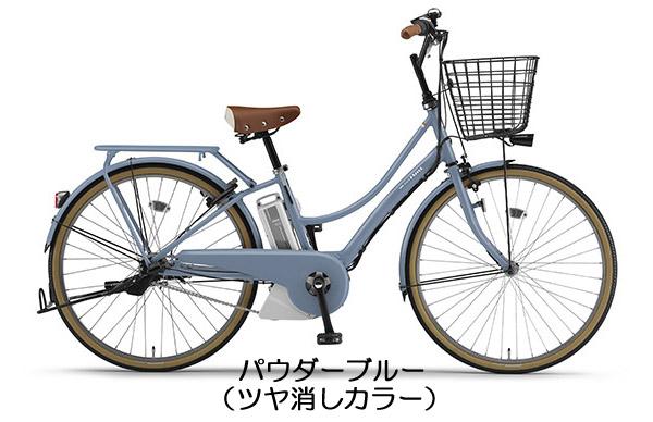 【完全組み立て済み】YAMAHA【2019年モデル】【電動自転車】YAMAHA(ヤマハ)PAS Ami
