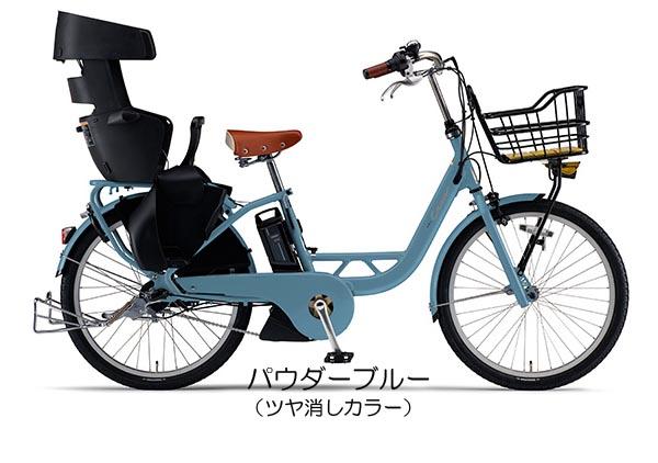 【8/18以降出荷】 YAMAHA 2020年モデル 電動自転車 PAS Crew (パス クルー) リアチャイルドシート 大容量 防犯登録サービス PAS Crew