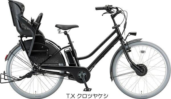 【雑誌VERYコラボ自転車】【3人乗り対応】【ブリヂストン】HYDEE.II(ハイディー ツー)2019年限定モデル