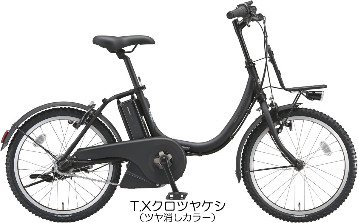 【完全組み立て済み】【2018年モデル】【ブリヂストン】【電動自転車】アシスタユニ 20インチ