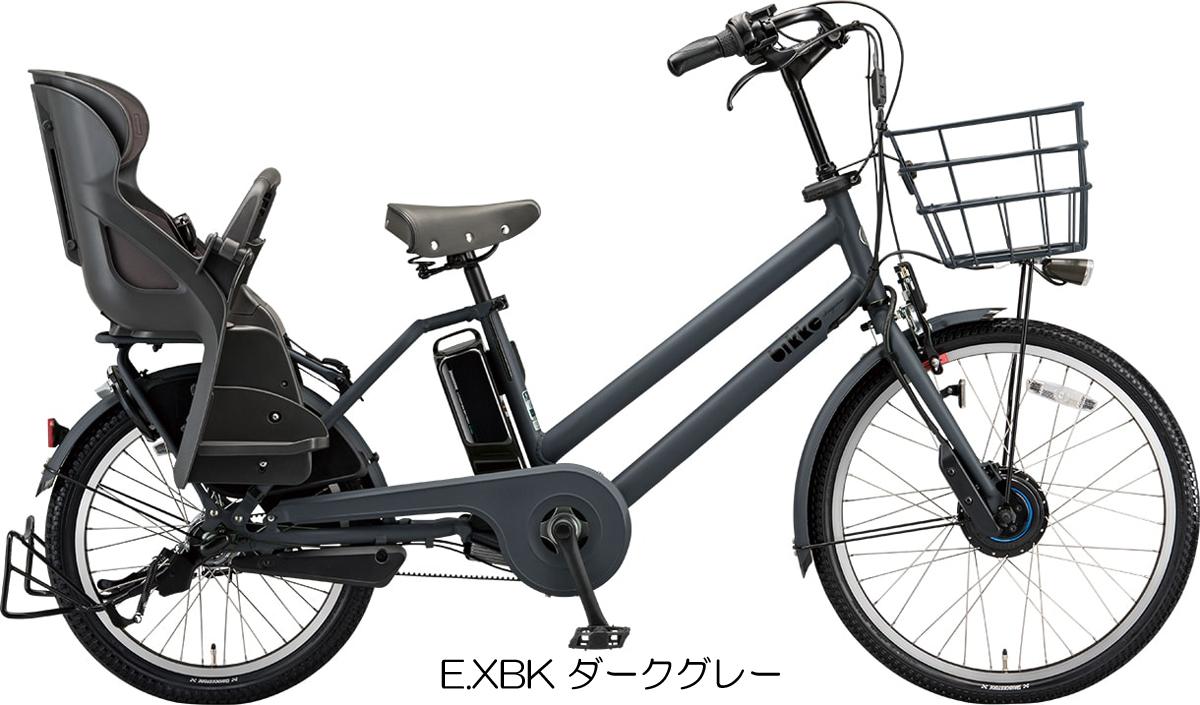 【2020年モデル】【3人乗り対応】【電動自転車】【ブリヂストン】ビッケ グリ dd