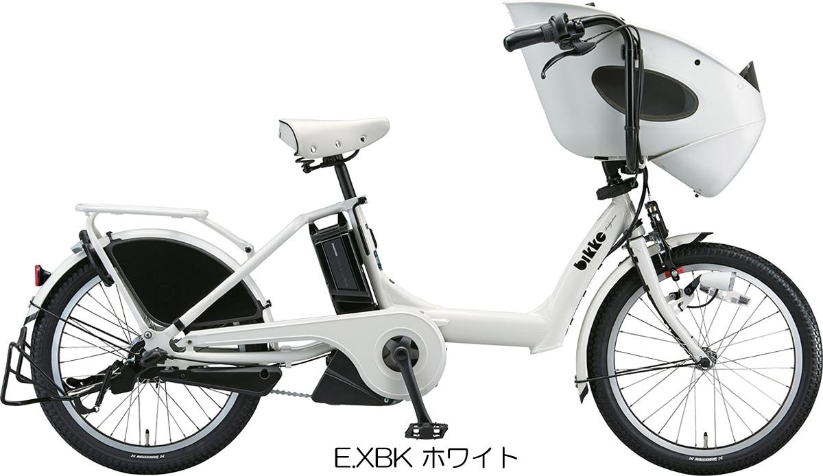 【2020年モデル】【3人乗り対応】【電動自転車】【ブリヂストン】ビッケ ポーラー
