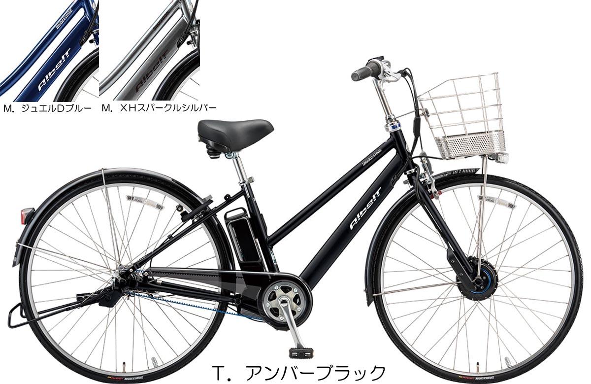 【ポイント最大10倍エントリー必見】【2020年モデル】【ブリヂストン】【電動自転車】アルベルトe S型 27インチ