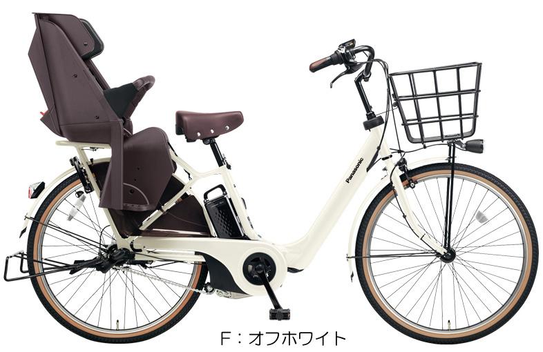 【完全組み立て済み】【2018年モデル】【3人乗り対応】【自転車 子供乗せ】【電動自転車】パナソニックギュット・アニーズF・DX
