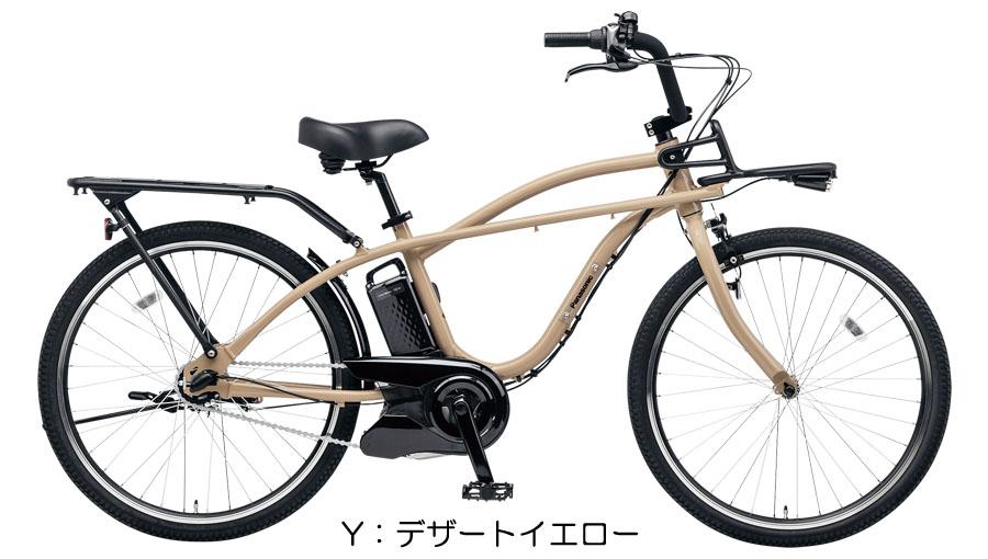 【完全組み立て済み】【2018年モデル】【電動自転車】パナソニックBP02