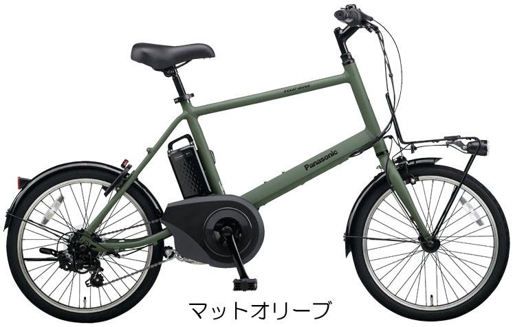 【完全組み立て済み】【電動自転車】パナソニックベロスターミニ