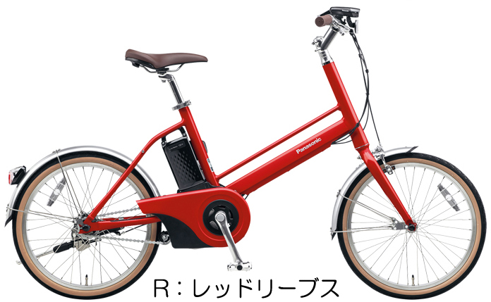 【特価セール】【完全組み立て済み】【2017年モデル】【電動自転車】パナソニックJコンセプト レッドリーブス
