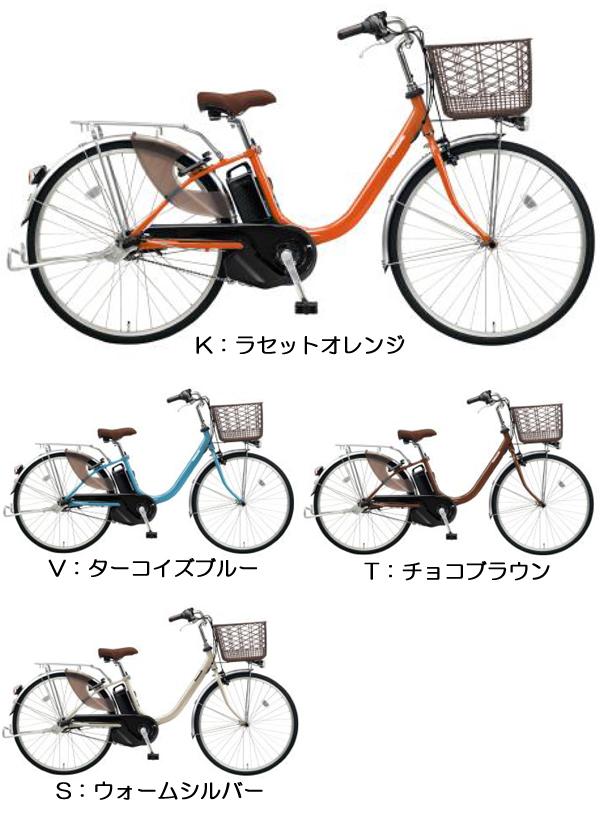 【2019年モデル】【完全組み立て済み】【電動自転車】パナソニックビビ・L