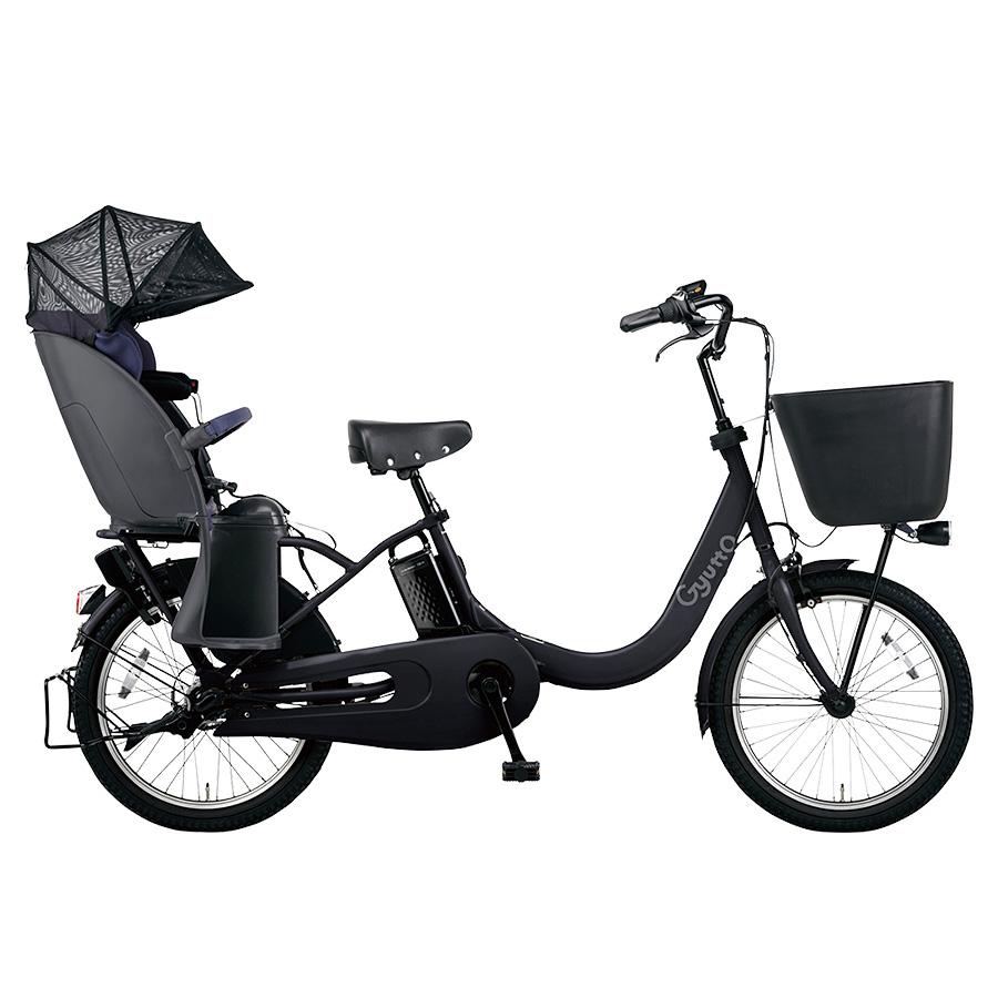 自転車購入で防犯登録付 パナソニック 電動自転車 ギュット クルームR EX ギュットクルームr メイルオーダー ※アウトレット品 ELRE03 20インチ ex ぎゅっと 2020年モデル