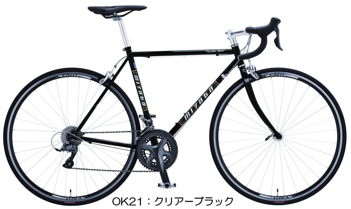 【特価品】【完全組み立て済み】【2018年モデル】MIYATA【ロードバイク】フリーダム ロード