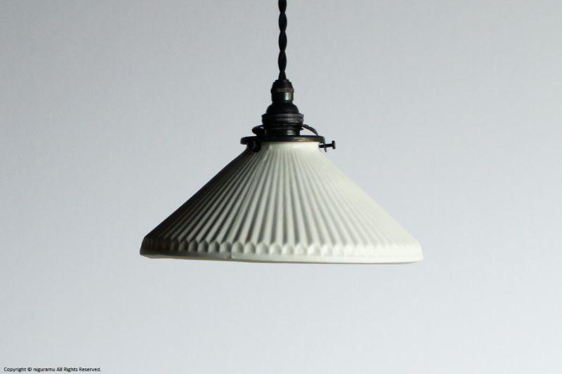 ランプシェード Cone M, Accordion (open) / ホワイト (シェードのみ/灯具別売り)【代引き不可】【飛松灯器(旧:飛松陶器)】