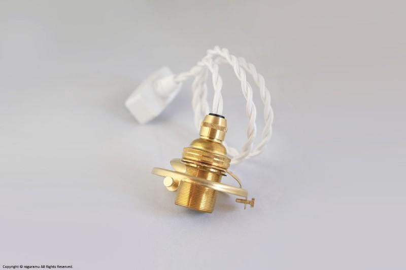 灯具 完全送料無料 天井カバー無し 新作続 既定コード長さ400mm 灯具のみで購入可能商品