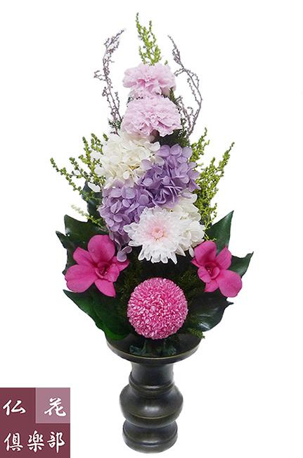 仏花倶楽部のプリザーブドフラワー仏花 サイズ M メーカー直送 R009 花器は付属しておりません 全品送料無料