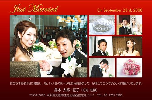 結婚報告はがき(結婚報告ハガキ) おしゃれな写真入りデザインポストカード! WK012【30枚印刷】年賀状・暑中見舞いにも