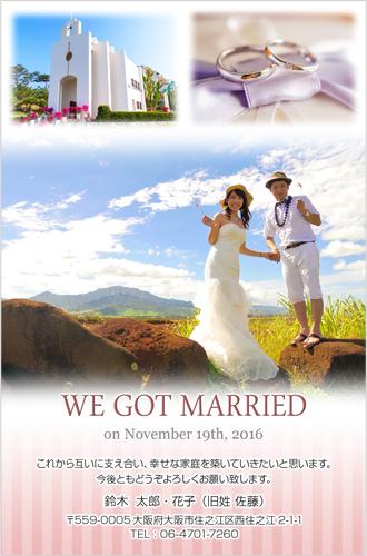 結婚報告はがき(結婚報告ハガキ) おしゃれな写真入りデザインポストカード! WK035【30枚印刷】年賀状・暑中見舞いにも