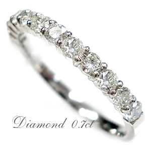 エタニティリング ダイヤモンド リング ハーフエタニティ 0.7ct プラチナ Pt900 送料無料